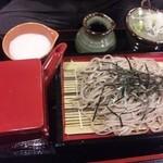 水琴茶堂 -