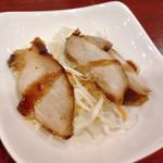 中華食堂 味鮮 - 小皿料理 焼豚
