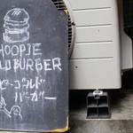 ウーピーゴールドバーガー - 看板