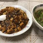 中国料理 桃仙 - ラーメンセット750円 台湾ラーメンと麻婆丼