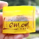 ことぶき - レモンケーキ
