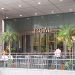P.C.M Pub Cardinal - 外観