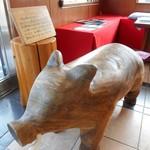 114697311 - 幸運の猪