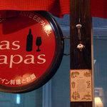 1147072 - Las Tapas (ラス タパス)