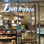 デリフランス - 店内の様子