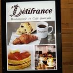 デリフランス - 看板