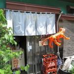 うな富士 - なぜか虎の人形