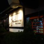 可児かまど - 下切姫ヶ丘の工業団地からまっすぐ美濃加茂方面に向かった先