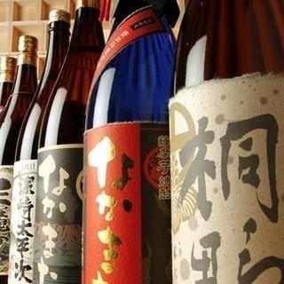 日本名酒100選の焼酎を造る、鹿児島県指宿市・中俣酒造の焼酎