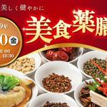 中華料理 四川飯店 - 料理写真: