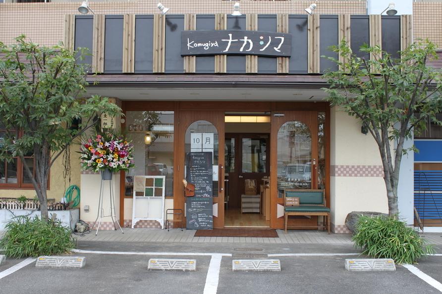コムギヤナカシマ