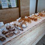 boulangerie Paume - 店内のパン
