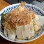 11471660 - 湯豆腐