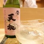 114713079 - (島根)特別純米酒 馨 佐香錦 ピンクラベル