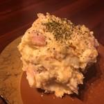 日本酒chintara 燻ト肉 - 燻製ポリポリポテサラ