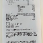 114715780 -