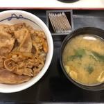 松屋 - 料理写真:プレミアム牛めし