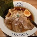 楽観 NISHIAZABU GOLD - 特製琥珀(醤油)   ¥1100