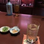 Bar 一葉 -