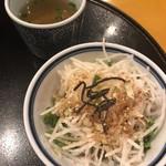 五右衛門 - サラダ&スープ