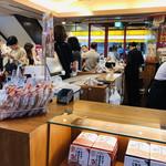 横浜大飯店 - レストラン開店前の1階店内