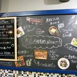 煮込みビストロ 笑う門 - 黒板