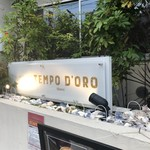 トラットリア テンポ ドーロ -