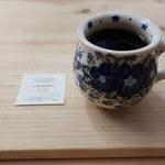 ホワイト コーヒー ビーンズ クマロマ -