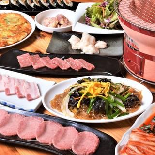 炭火焼きスタイルの焼肉&韓国料理!