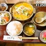 じゃばら食堂 - 2006年03月 撮影