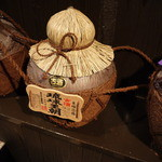琉球・梅酒ダイニング てぃーだ - 泡盛の甕