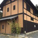 Kokutorasakurai -