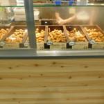 花神楽 パンダ焼 - パンダ焼き全6種類
