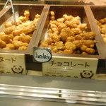 花神楽 パンダ焼 - パンダ焼き(カスタード&チョコレート)