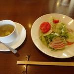 TRATTORIA NONNO - スープとサラダ