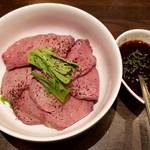 竃 円山 - ローストビーフ丼(120g)