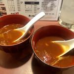 114747710 -                        つきだし①                       野菜スープ                       いろいろな野菜の旨味が凝縮されて美味し〜