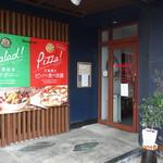 ボンジョルノ - 店舗入口