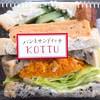 KOTTU - 料理写真:玉子サンド&人参サンド