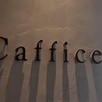 Caffice - [外観] お店 玄関横 看板のアップ♪w