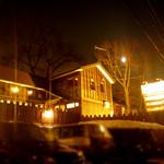 MOIWA三荘 - お店ファサード
