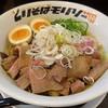 とりそばモリゾー - 料理写真:【味玉カレーまぜそば】¥900