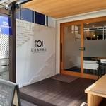 欧風食堂 曽和料理店 - 外観写真:ナチュラルで気軽に入りやすい雰囲気のエントランス
