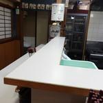 牛舌の店 多津よし -