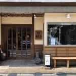 石臼挽き手打 蕎楽亭 - 2019.8.31  店舗外観