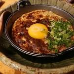 たに - 山芋トロロ焼き