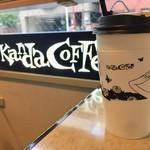 Kanda Coffee - テイクアウトアイスコーヒー 350円 +100円で倍の量に  450円