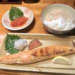 まねき屋 - 鮭のハラミ