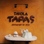 タボーラ タパス -