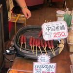 11476672 - 中国香腸